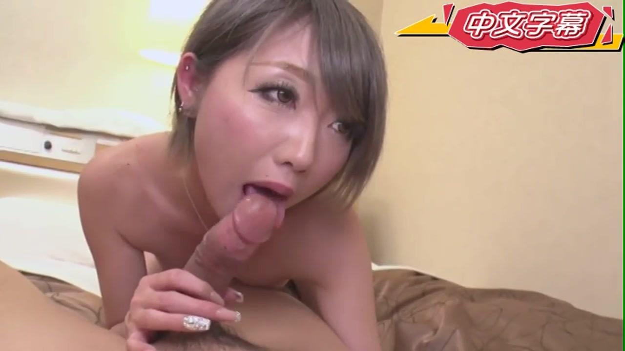 酒店小姐到府服務真好肏相澤雛田